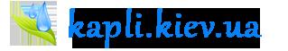 Автоматический полив Логотип